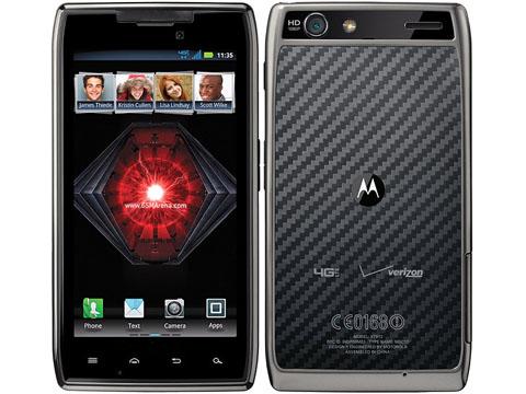 Telefon Komórkowy Firmy Motorola