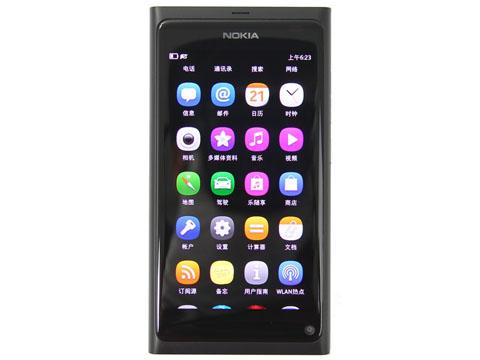 Telefon Komórkowy Firmy Nokia
